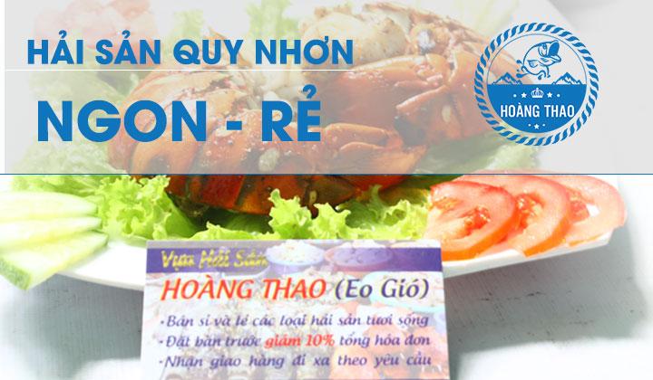 hai-san-nhon-ly-ngon-re
